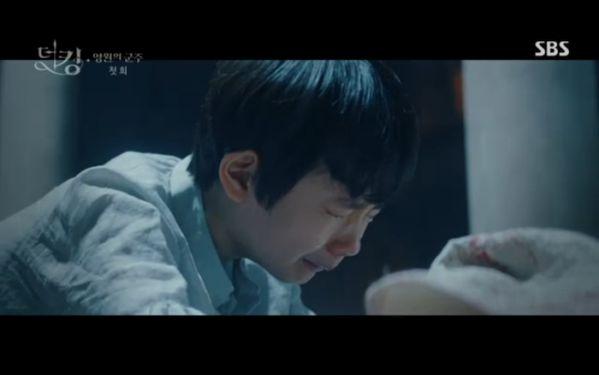 """""""Quân Vương Bất Diệt"""" tập 1: Lee Min Ho khao khát tìm ân nhân 6"""