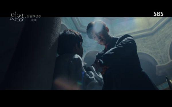 """""""Quân Vương Bất Diệt"""" tập 1: Lee Min Ho khao khát tìm ân nhân 8"""