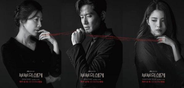 """Tại sao """"Thế Giới Hôn Nhân"""" lại hot thế? Hơn cả Tầng Lớp Itaewon 2"""