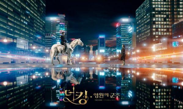 """Tạo hình ngọt ngào của Kim Go Eun trong """"Quân Vương Bất Diệt"""" 1"""