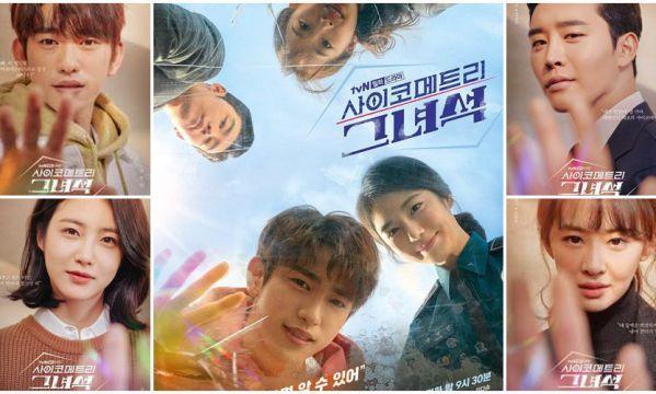 Top 10 phim Hàn Quốc hay nhất năm 2019 do Fan quốc tế bầu chọn 5