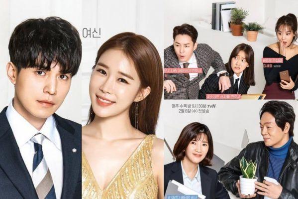 Top 10 phim Hàn Quốc hay nhất năm 2019 do Fan quốc tế bầu chọn 6