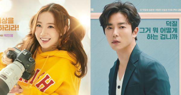 Top 10 phim Hàn Quốc hay nhất năm 2019 do Fan quốc tế bầu chọn 7