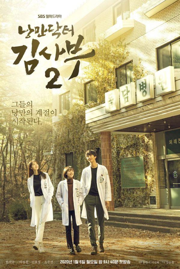 Top 4 phim Hàn hay và có rating cao nhất đầu 2020, ở nhà cày thôi! 1