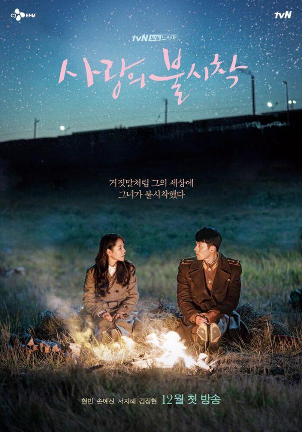 Top 4 phim Hàn hay và có rating cao nhất đầu 2020, ở nhà cày thôi! 2