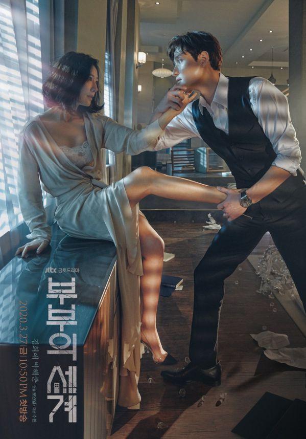 Top những bộ phim bộ Hàn Quốc đang hot nhất tháng 4/2020 1