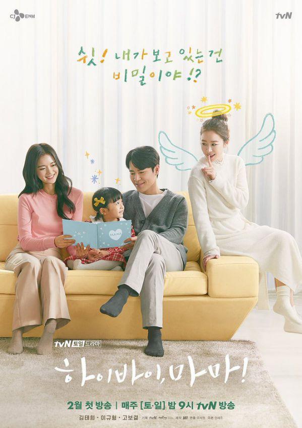 Top những bộ phim bộ Hàn Quốc đang hot nhất tháng 4/2020 5