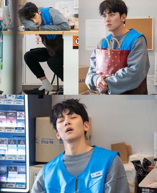 """""""Backstreet Rookie"""" của Kim Yoo Jung, Ji Chang Wook tung ảnh mới 7"""