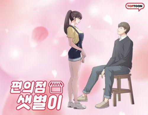 """""""Backstreet Rookie"""" của Kim Yoo Jung, Ji Chang Wook tung ảnh mới 8"""