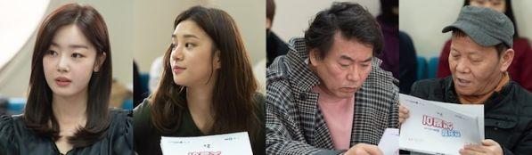 """""""Convenience Store Saet Byul"""" đọc kịch bản, sẽ lên sóng ngày 12/6 4"""