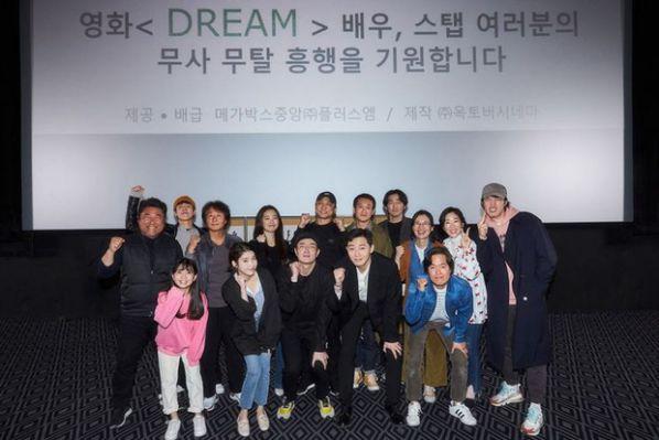 """""""Dream"""" tung ảnh buổi đọc kịch bản của IU, Park Seo Joon và dàn cast 7"""