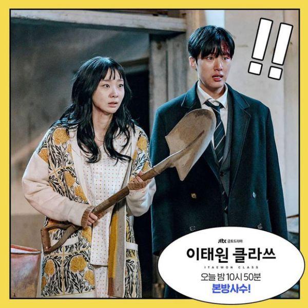 List phim của Kim Dong Hee trong Extracurricular/Hoạt Động Ngoại Khóa 8