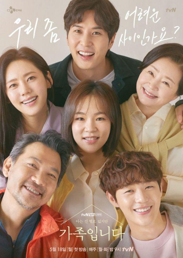 Phim Hàn mới sắp ra mắt tháng 6/2020: Phim siêu hot của sao hạng A 10