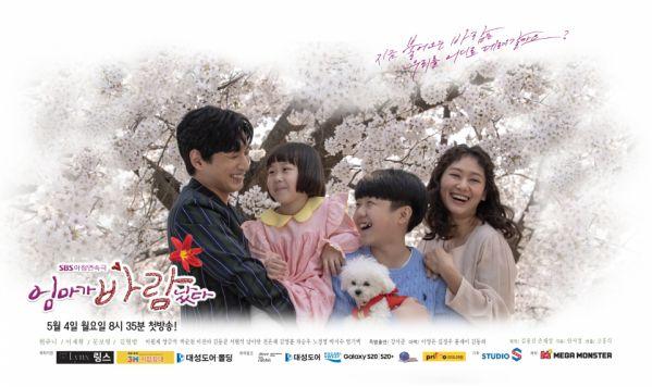 Phim Hàn Quốc mới lên sóng tháng 5/2020: Khá nhiều drama để hóng 1