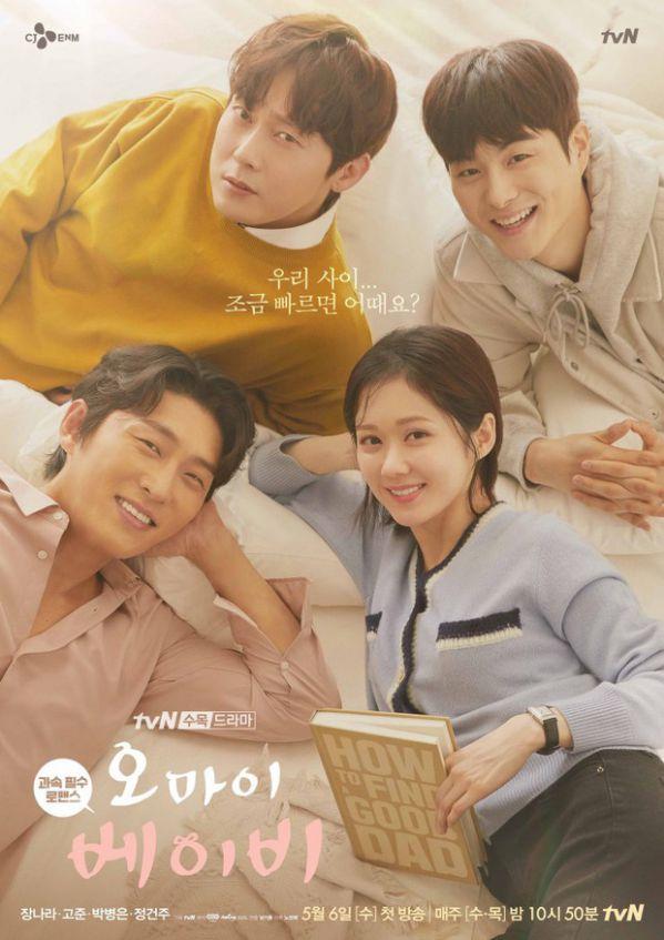 Phim Hàn Quốc mới lên sóng tháng 5/2020: Khá nhiều drama để hóng 4