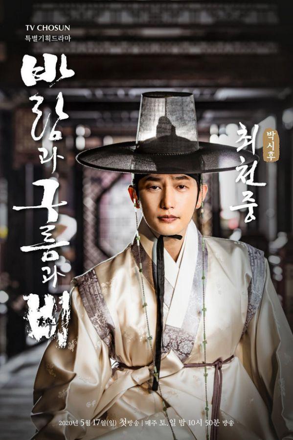 Phim Hàn Quốc mới lên sóng tháng 5/2020: Khá nhiều drama để hóng 6