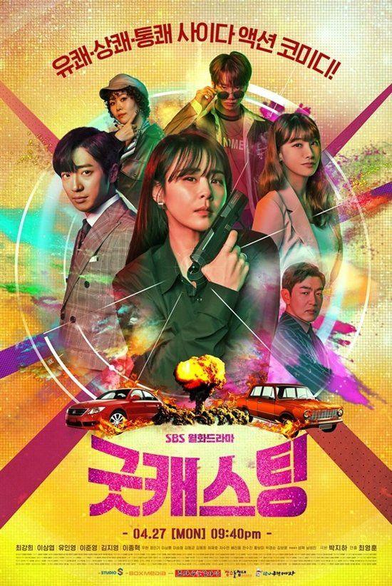 """Rating tập 1 phim """"Dinner Mate"""" của Song Seung Heon khá tốt 8"""