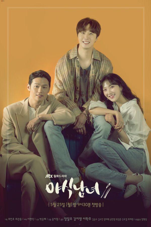 """Rating tập 1 phim """"Dinner Mate"""" của Song Seung Heon khá tốt 9"""