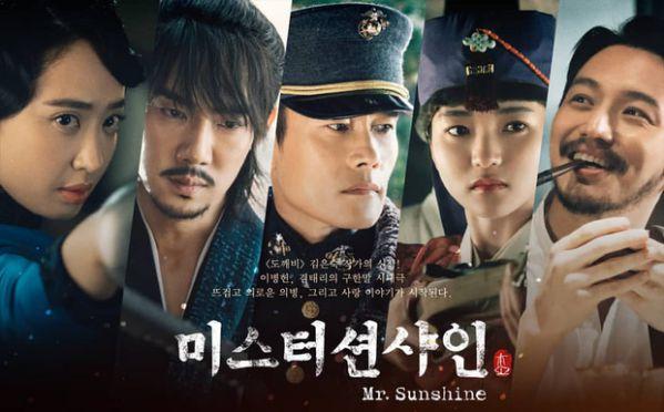 Top 10 phim Hàn đáng xem nhất trên Netflix do TIME bình chọn 3
