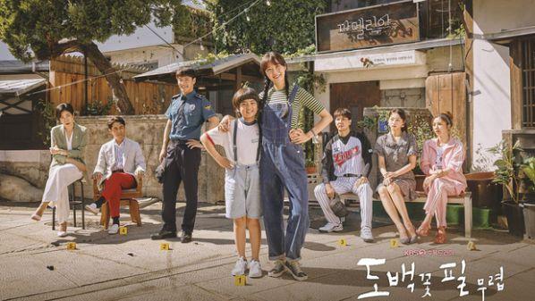 Top 10 phim Hàn đáng xem nhất trên Netflix do TIME bình chọn 5