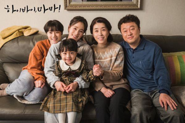Top 10 phim Hàn đáng xem nhất trên Netflix do TIME bình chọn 6