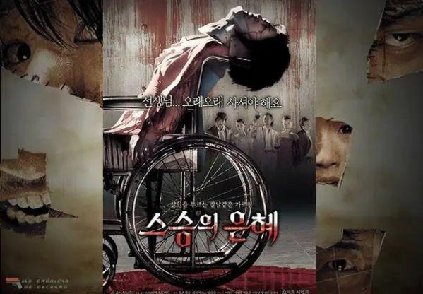 Top 24 phim ngắn kinh dị Hàn Quốc hay không phải ai cũng xem được 14