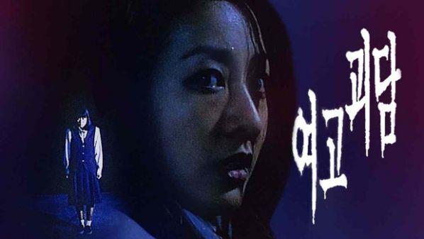 Top 24 phim ngắn kinh dị Hàn Quốc hay không phải ai cũng xem được 16
