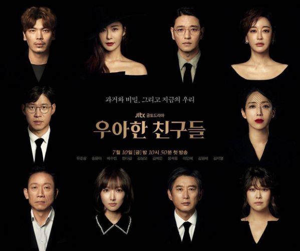 """3 lý do để hóng phim Hàn """"Elegant Friends-Những Người Bạn Lịch Thiệp"""" 1"""