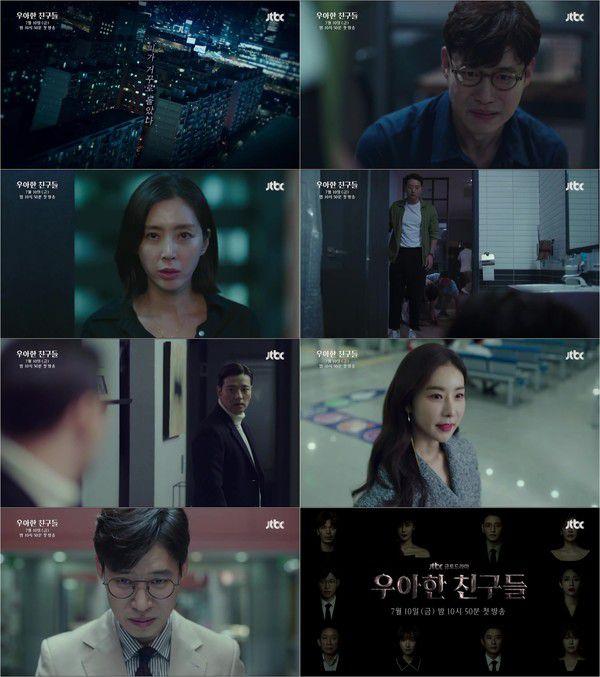 """3 lý do để hóng phim Hàn """"Elegant Friends-Những Người Bạn Lịch Thiệp""""10"""