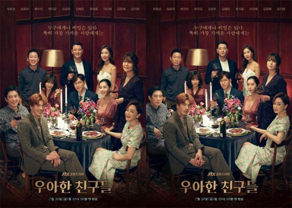 """3 lý do để hóng phim Hàn """"Elegant Friends-Những Người Bạn Lịch Thiệp""""2"""