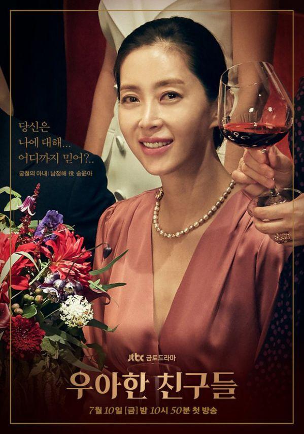 """3 lý do để hóng phim Hàn """"Elegant Friends-Những Người Bạn Lịch Thiệp""""4"""