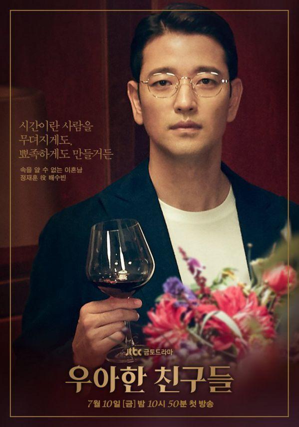 """3 lý do để hóng phim Hàn """"Elegant Friends-Những Người Bạn Lịch Thiệp""""6"""