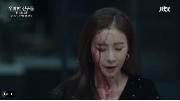 """3 lý do để hóng phim Hàn """"Elegant Friends-Những Người Bạn Lịch Thiệp""""9"""