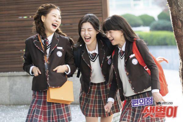 """""""Backstreet Rookie"""" tung thêm ảnh của Ji Chang Wook, Kim Yoo Jung 11"""