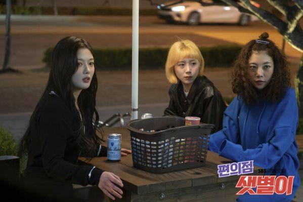"""""""Backstreet Rookie"""" tung thêm ảnh của Ji Chang Wook, Kim Yoo Jung 12"""