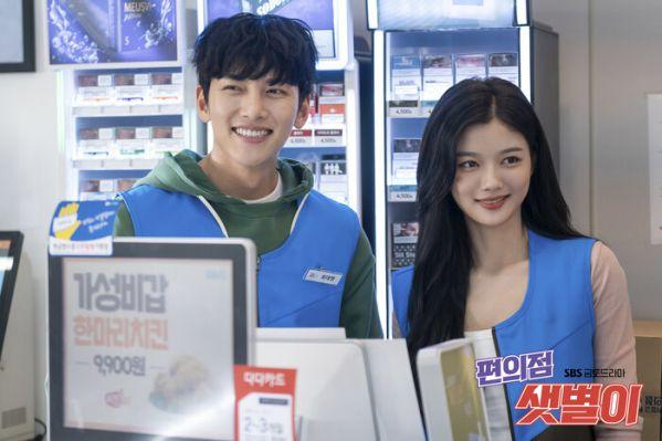 """""""Backstreet Rookie"""" tung thêm ảnh của Ji Chang Wook, Kim Yoo Jung 4"""