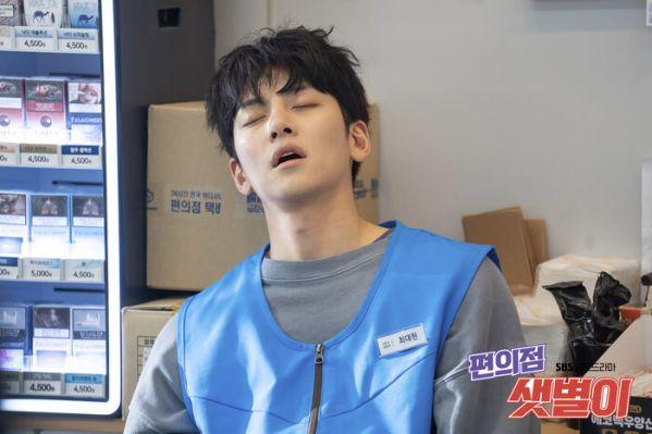 """""""Backstreet Rookie"""" tung thêm ảnh của Ji Chang Wook, Kim Yoo Jung 6"""