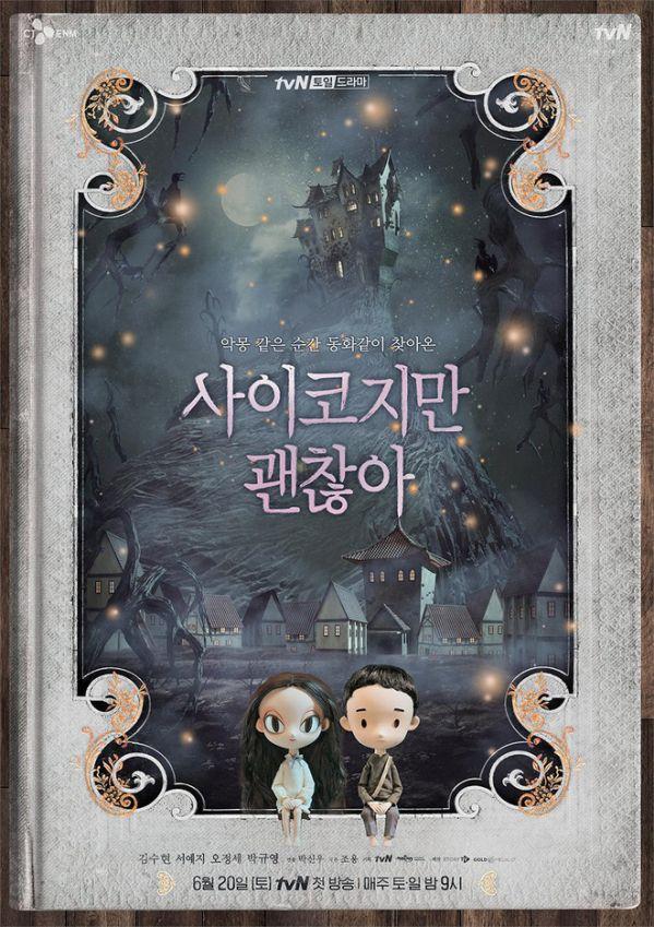 """""""Điên Thì Có Sao"""": Drama Hàn mới lạ hấp dẫn giữa mùa hè oi bức 1"""