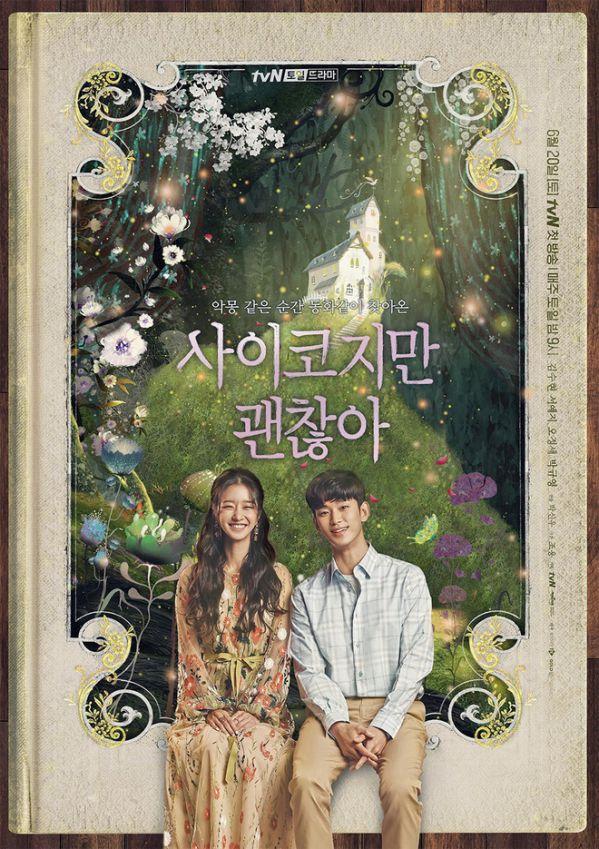 """""""Điên Thì Có Sao"""": Drama Hàn mới lạ hấp dẫn giữa mùa hè oi bức 2"""