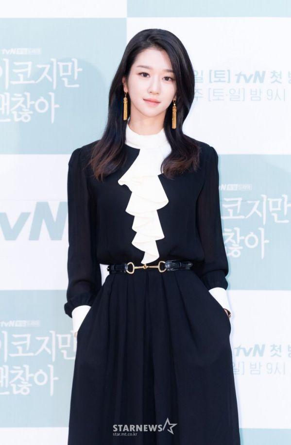 "Họp báo ""It's Okay To Not Be Okay"" Kim Soo Hyun, Seo Ye Ji quá đẹp 5"