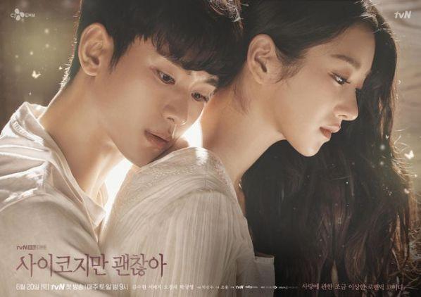 "Họp báo ""It's Okay To Not Be Okay"" Kim Soo Hyun, Seo Ye Ji quá đẹp!"