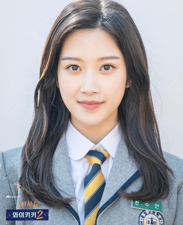 """Moon Ga Young đóng cặp với Cha Eun Woo trong """"True Beauty""""?7"""