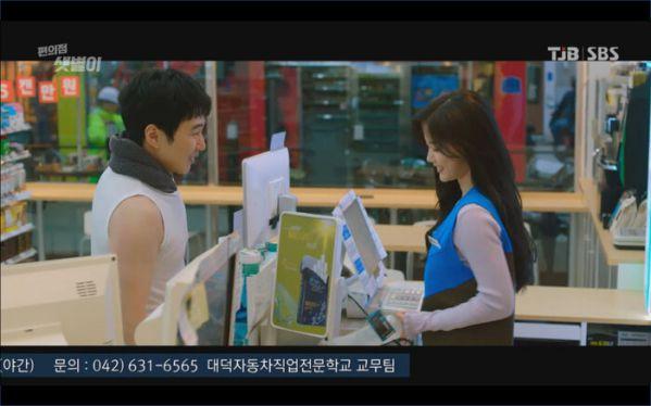 """Tập 3 """"Backstreet Rookie"""": Saet Byul ra tay cứu tình địch của mình 2"""