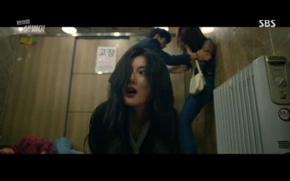 """Tập 3 """"Backstreet Rookie"""": Saet Byul ra tay cứu tình địch của mình 20"""
