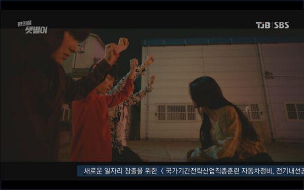 """Tập 3 """"Backstreet Rookie"""": Saet Byul ra tay cứu tình địch của mình 6"""
