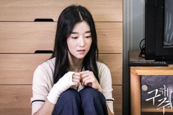"""Tất cả về Seo Ye Ji nữ chính trong """"Điên Thì Có Sao"""" mà bạn cần biết 14"""