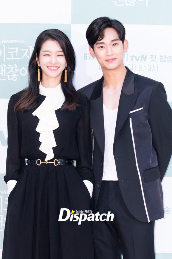 """Tất cả về Seo Ye Ji nữ chính trong """"Điên Thì Có Sao"""" mà bạn cần biết 21"""