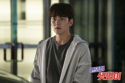 """""""Convenience Store Saet Byul/Cửa Hàng Tiện Lợi Saet Byul"""" sẽ bị phạt?9"""
