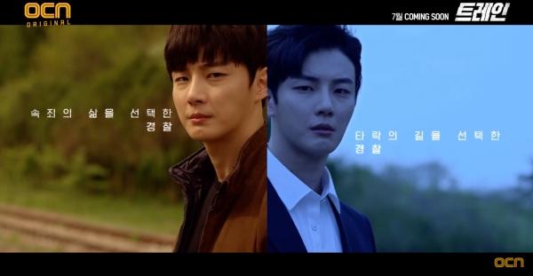 Lịch lên sóng phim Hàn tháng 7/2020: Cơn mưa giải nhiệt giữa hè 15
