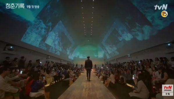 """""""Record Of Youth"""" của Park Bo Gum, Park So Dam tung Tearser đầu tiên 4"""